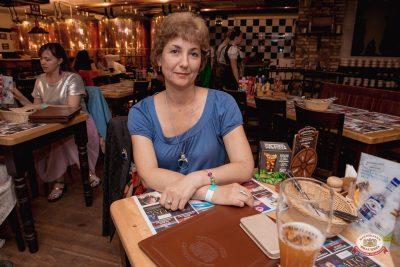 Вечеринка «Ретро FM», 14 июня 2019 - Ресторан «Максимилианс» Самара - 0021