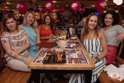 Вечеринка «Ретро FM», 14 июня 2019 - Ресторан «Максимилианс» Самара - 0023