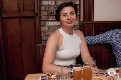Вечеринка «Ретро FM», 14 июня 2019 - Ресторан «Максимилианс» Самара - 0025