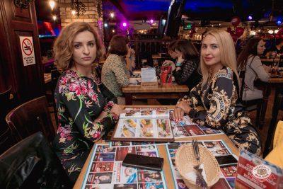 Вечеринка «Ретро FM», 14 июня 2019 - Ресторан «Максимилианс» Самара - 0028