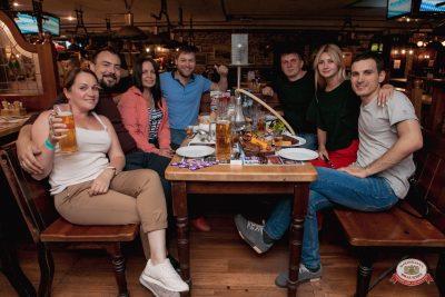 Вечеринка «Ретро FM», 14 июня 2019 - Ресторан «Максимилианс» Самара - 0031