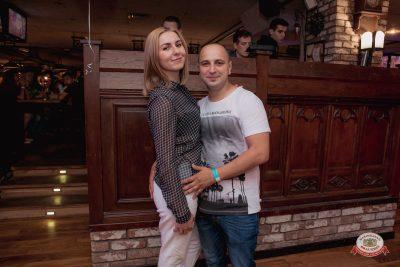 Вечеринка «Ретро FM», 14 июня 2019 - Ресторан «Максимилианс» Самара - 0035