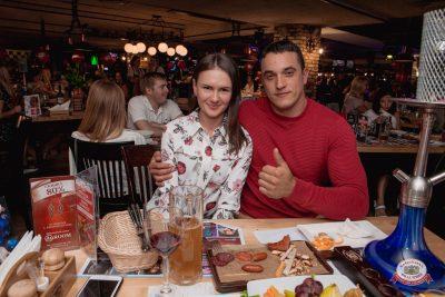 Вечеринка «Ретро FM», 14 июня 2019 - Ресторан «Максимилианс» Самара - 0038