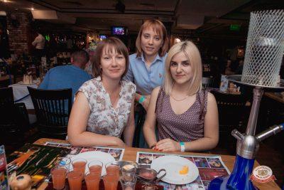 Вечеринка «Ретро FM», 14 июня 2019 - Ресторан «Максимилианс» Самара - 0042