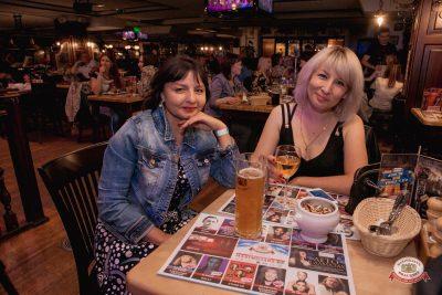 Вечеринка «Ретро FM», 14 июня 2019 - Ресторан «Максимилианс» Самара - 0043