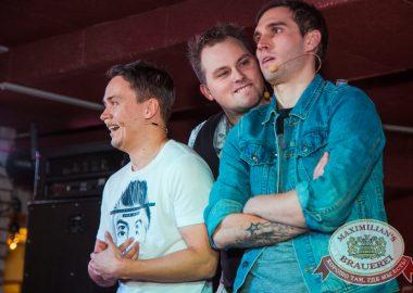 Трио Comedy Club, 11декабря2014