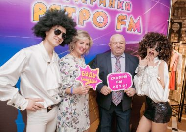Вечеринка «Ретро FM», 22ноября2019