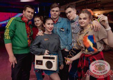 Вечеринка «Ретро FM», 23марта2018