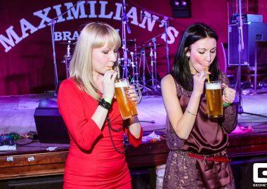 Всемирный день пива (фото: geometria.ru), 1марта2013