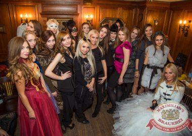 Женские слабости: «Модный показ», 3ноября2014