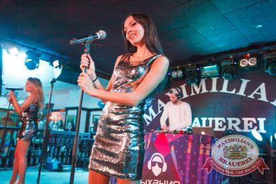 Serebro, 5 ноября 2015 - Ресторан «Максимилианс» Тюмень - 02