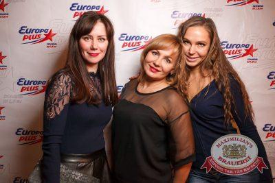 Serebro, 5 ноября 2015 - Ресторан «Максимилианс» Тюмень - 07