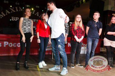 Serebro, 5 ноября 2015 - Ресторан «Максимилианс» Тюмень - 09