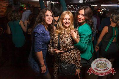 Serebro, 5 ноября 2015 - Ресторан «Максимилианс» Тюмень - 23