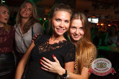 Serebro, 5 ноября 2015 - Ресторан «Максимилианс» Тюмень - 26