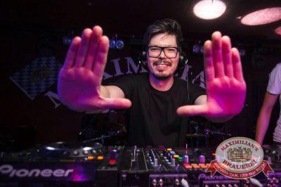 «Дыхание ночи»: DJ Baur (Москва), 7 ноября 2015 - Ресторан «Максимилианс» Тюмень - 01