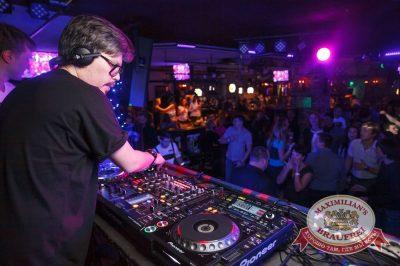 «Дыхание ночи»: DJ Baur (Москва), 7 ноября 2015 - Ресторан «Максимилианс» Тюмень - 03