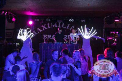 «Дыхание ночи»: DJ Baur (Москва), 7 ноября 2015 - Ресторан «Максимилианс» Тюмень - 07