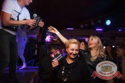 «Дыхание ночи»: DJ Baur (Москва), 7 ноября 2015 - Ресторан «Максимилианс» Тюмень - 08