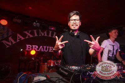 «Дыхание ночи»: DJ Baur (Москва), 7 ноября 2015 - Ресторан «Максимилианс» Тюмень - 11
