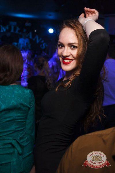 «Дыхание ночи»: DJ Baur (Москва), 7 ноября 2015 - Ресторан «Максимилианс» Тюмень - 12