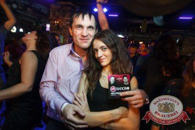 «Дыхание ночи»: DJ Baur (Москва), 7 ноября 2015 - Ресторан «Максимилианс» Тюмень - 14