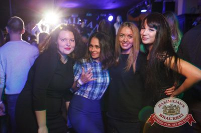 «Дыхание ночи»: DJ Baur (Москва), 7 ноября 2015 - Ресторан «Максимилианс» Тюмень - 15
