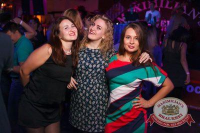 «Дыхание ночи»: DJ Baur (Москва), 7 ноября 2015 - Ресторан «Максимилианс» Тюмень - 17