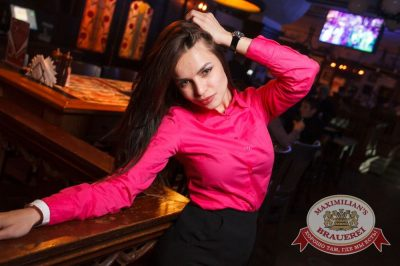 «Дыхание ночи»: DJ Baur (Москва), 7 ноября 2015 - Ресторан «Максимилианс» Тюмень - 20