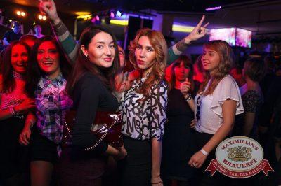 «Дыхание ночи»: DJ Baur (Москва), 7 ноября 2015 - Ресторан «Максимилианс» Тюмень - 23