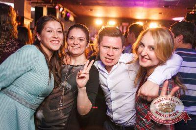 «Дыхание ночи»: DJ Baur (Москва), 7 ноября 2015 - Ресторан «Максимилианс» Тюмень - 27