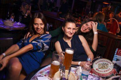 «Дыхание ночи»: DJ Baur (Москва), 7 ноября 2015 - Ресторан «Максимилианс» Тюмень - 29