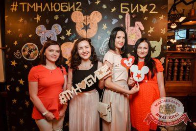 Би-2 - Ресторан «Максимилианс» Тюмень - 07