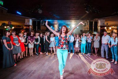 День именинника, 28 мая 2016 - Ресторан «Максимилианс» Тюмень - 10