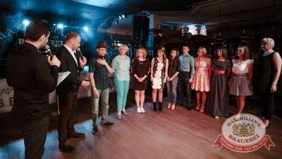 День именинника, 28 мая 2016 - Ресторан «Максимилианс» Тюмень - 19