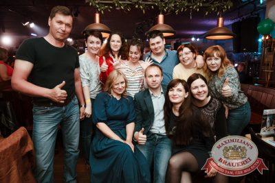 День именинника, 28 мая 2016 - Ресторан «Максимилианс» Тюмень - 29