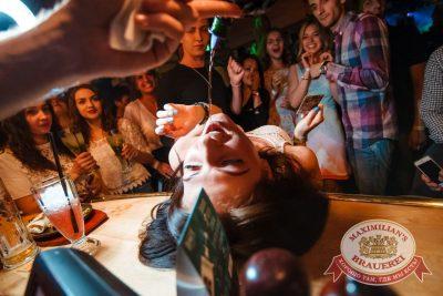«Дыхание ночи»: Dj Pitkin (Москва), 3 июня 2016 - Ресторан «Максимилианс» Тюмень - 06
