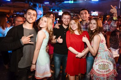 «Дыхание ночи»: Dj Pitkin (Москва), 3 июня 2016 - Ресторан «Максимилианс» Тюмень - 17