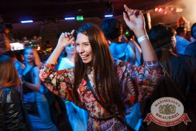 «Дыхание ночи»: Dj Pitkin (Москва), 3 июня 2016 - Ресторан «Максимилианс» Тюмень - 19