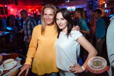 «Дыхание ночи»: Dj Pitkin (Москва), 3 июня 2016 - Ресторан «Максимилианс» Тюмень - 22