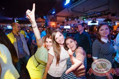 «Дыхание ночи»: Dj Pitkin (Москва), 3 июня 2016 - Ресторан «Максимилианс» Тюмень - 24