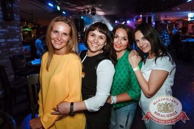 «Дыхание ночи»: Dj Pitkin (Москва), 3 июня 2016 - Ресторан «Максимилианс» Тюмень - 26