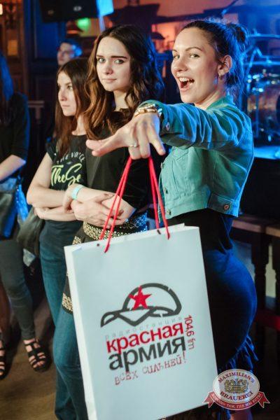 Вадим Самойлов, «Агата Кристи», 9 июня 2016 - Ресторан «Максимилианс» Тюмень - 14