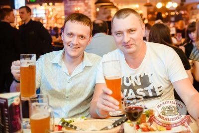 Вадим Самойлов, «Агата Кристи», 9 июня 2016 - Ресторан «Максимилианс» Тюмень - 28