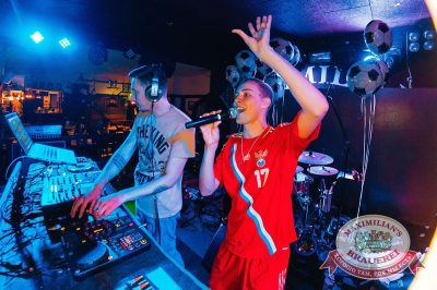 «Дыхание ночи»: Euro Football party, 10 июня 2016 - Ресторан «Максимилианс» Тюмень - 01