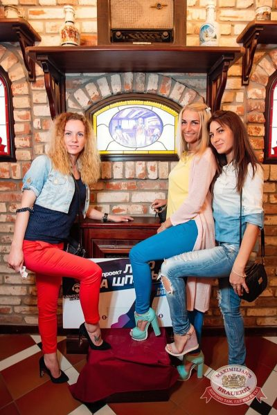 «Дыхание ночи»: Euro Football party, 10 июня 2016 - Ресторан «Максимилианс» Тюмень - 04