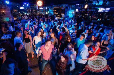 «Дыхание ночи»: Euro Football party, 10 июня 2016 - Ресторан «Максимилианс» Тюмень - 07