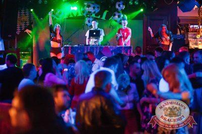 «Дыхание ночи»: Euro Football party, 10 июня 2016 - Ресторан «Максимилианс» Тюмень - 08