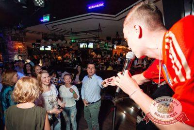 «Дыхание ночи»: Euro Football party, 10 июня 2016 - Ресторан «Максимилианс» Тюмень - 09