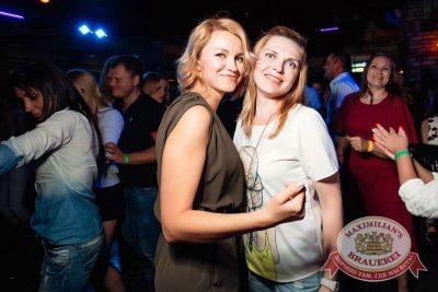 «Дыхание ночи»: Euro Football party, 10 июня 2016 - Ресторан «Максимилианс» Тюмень - 16